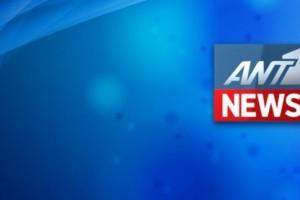Χωρίς δελτίο ειδήσεων για δεύτερη μέρα ο ANT1: Νέα στάση εργασίας