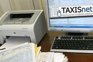 10 ερωτήσεις – απαντήσεις για τη συμπλήρωση φορολογικής δήλωσης