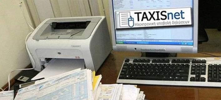 Φορολογικές δηλώσεις: Η κατάργηση των απαλλαγών «έσβησε» τις επιστροφές