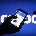 Νέο ρεκόρ για το Facebook