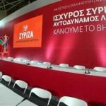 Πόσους συνέδρους βγάζει ο ΣΥΡΙΖΑ στο ν. Λάρισας…