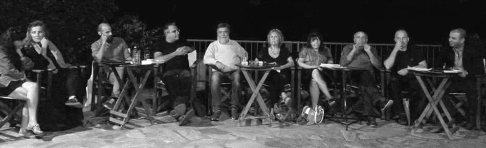 Συνάντηση στη Ραψάνη για την ποίηση σε καιρό κρίσης