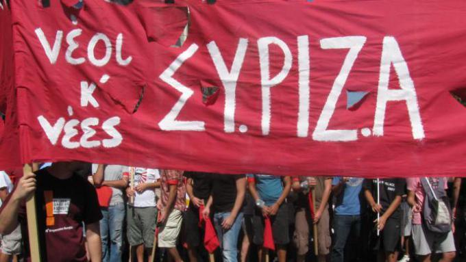 H Νεολαία ΣΥΡΙΖΑ για το προσφυγικό