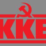Το ΚΚΕ Θεσσαλίας για την «αξιολόγηση»