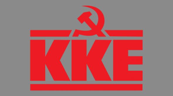 Τροπολογίες από την ΚΟ του ΚΚΕ