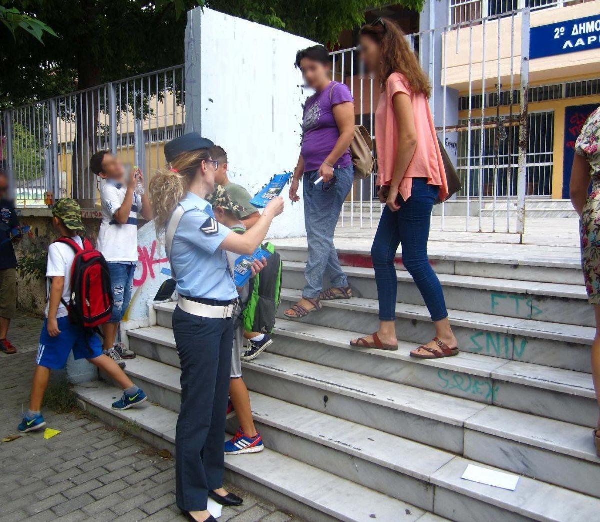 Δράση αστυνομικών της Τροχαίας σε σχολεία τη Δευτέρα