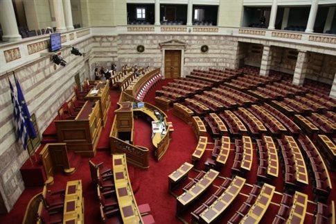 Στη Βουλή τροπολογίες