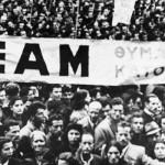 74 χρόνια από την ίδρυση του ΕΑΜ*