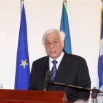 Παυλόπουλος: Γελοιοποιούνται όσοι αμφισβητούν τη Μακεδονία