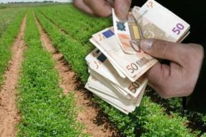 Πότε ενεργοποιείται η εφαρμογή για ρύθμιση οφειλών των αγροτών