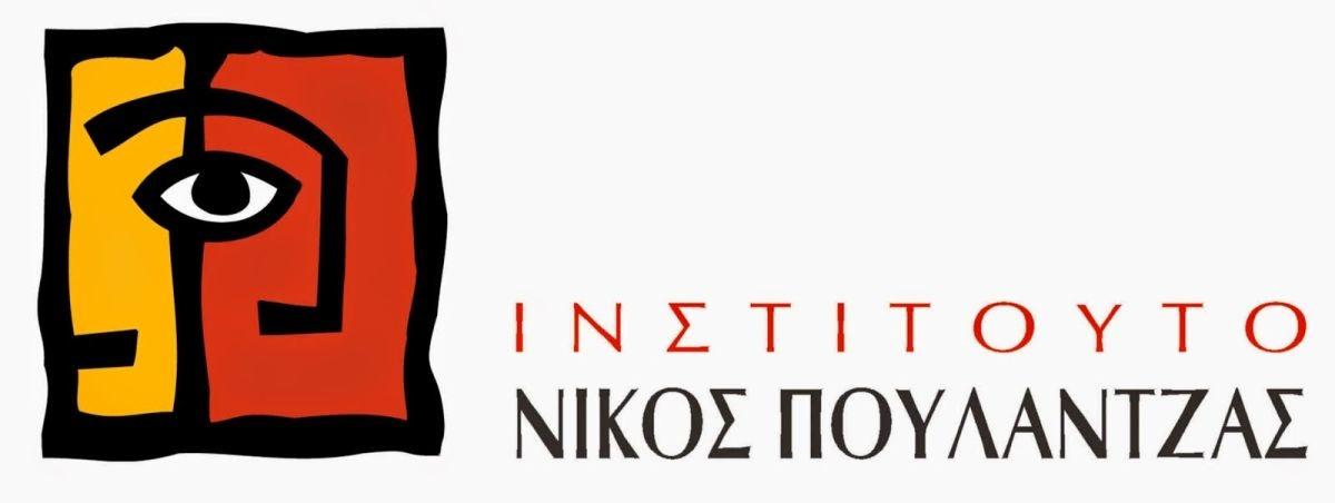 Νέο συντονιστικό στο Ινστιτούτο «Νίκος Πουλαντζάς»