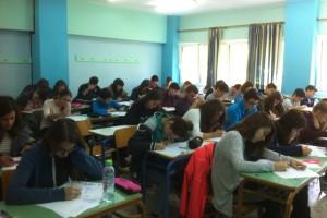 Μαθητικός διαγωνισμός Αστρονομίας στη Λάρισα