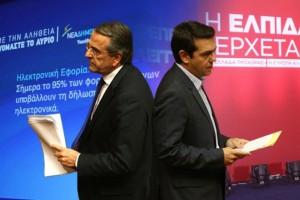 Ο ΣΥΡΙΖΑ κάνει «καλύτερα» τη δουλειά της Δεξιάς. Γράφει ο Blogger