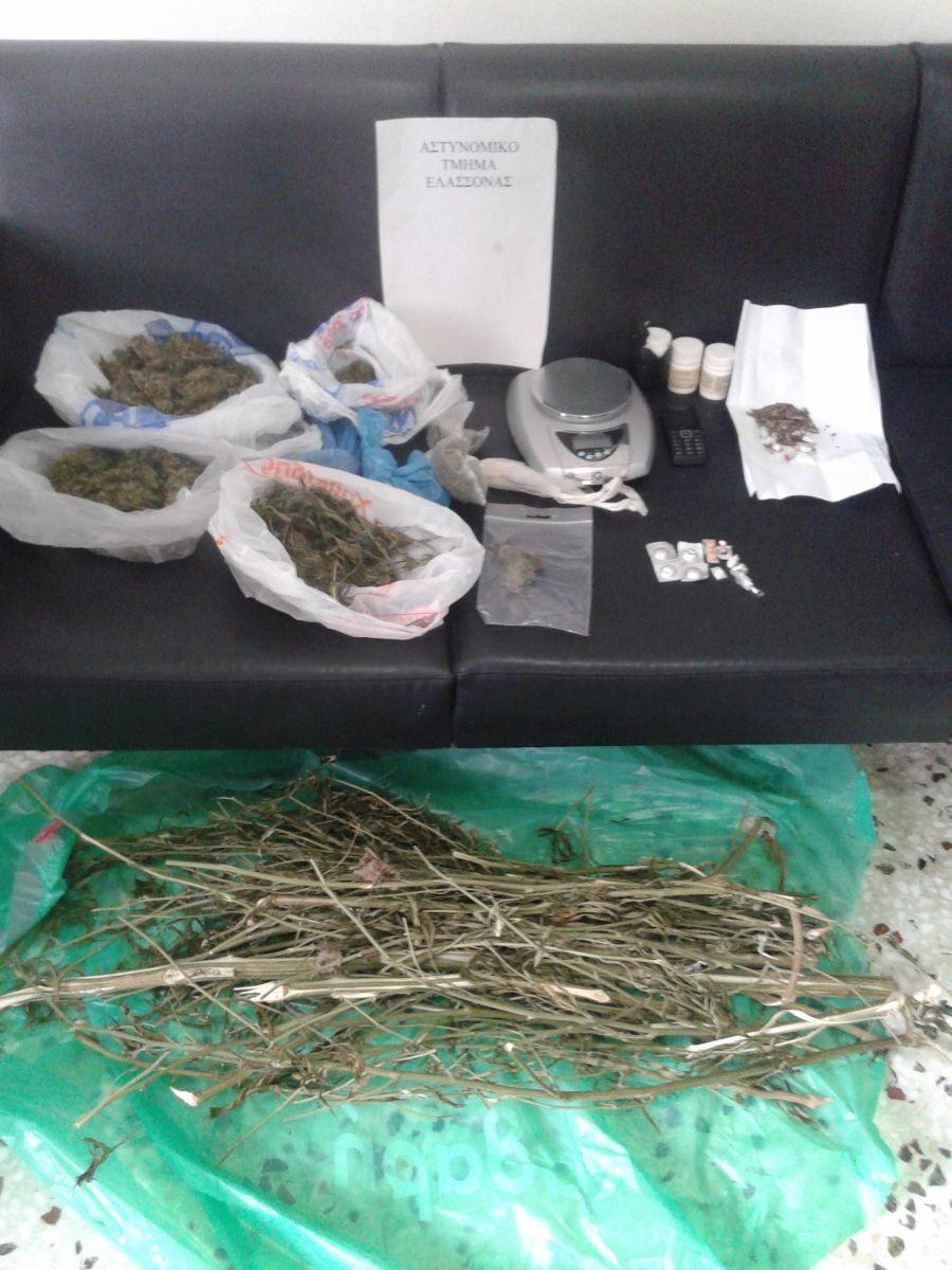 «Στηρίζουμε τη Δίωξη Ναρκωτικών»