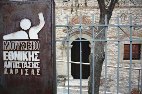 Λειτουργεί το Μουσείο Εθνικής Αντίστασης