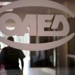 Υπερκαλύφθηκαν σε ένα 24ωρο οι 3.000 θέσεις του προγράμματος για άνεργους νέους