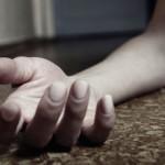 Θρήνος για τον αιφνίδιο θάνατο νεαρής γυναίκας
