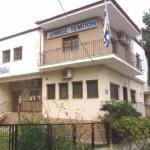 Αιτήσεις και δικαιολογητικά για το Κοινωνικό Παντοπωλείο του Δήμου Τεμπών