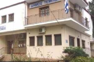 Συνεδριάζει το δημοτικό συμβούλιο του Δήμου Τεμπών