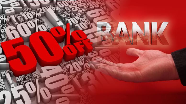 «Βόμβα» κόκκινων δανείων στην Ελλάδα