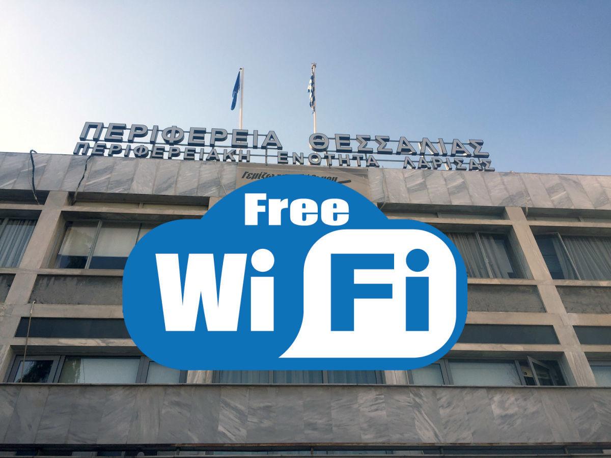 Περιφέρεια Θεσσαλίας: Εκτός λειτουργίας site και τηλέφωνα
