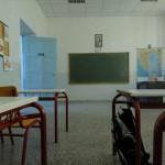Σύσκεψη για τα προβλήματα στα σχολεία
