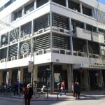Πρόσληψη στον Δήμο Λαρισαίων – Όλη η ανακοίνωση
