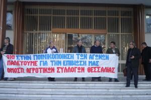 Στη Λάρισα αγρότες του Τυρνάβου κατά των αγροτοδικείων