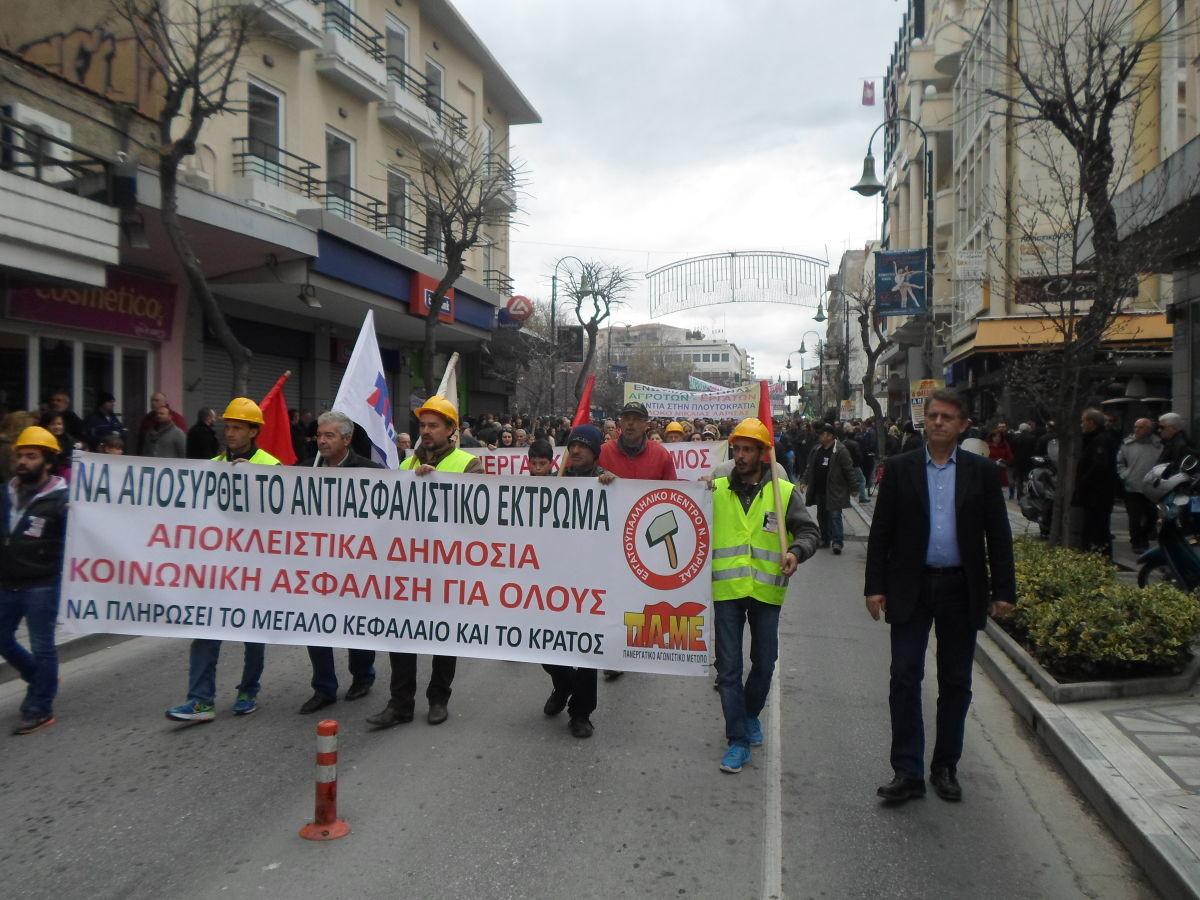 Κάλεσμα για 48ωρη απεργία από το ΕΚΛ