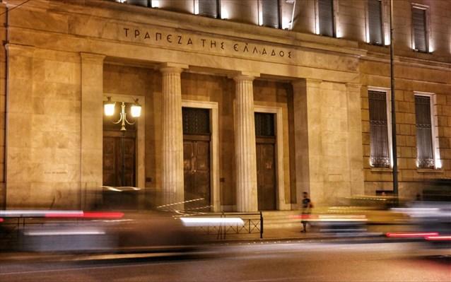 Κοινή επιτροπή για τα «κόκκινα» δάνεια