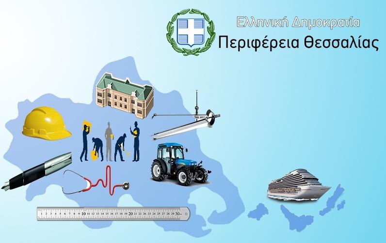 Ενέκρινε έργα και δράσεις συνολικού προϋπολογισμού 2,7 εκατ. ευρώ