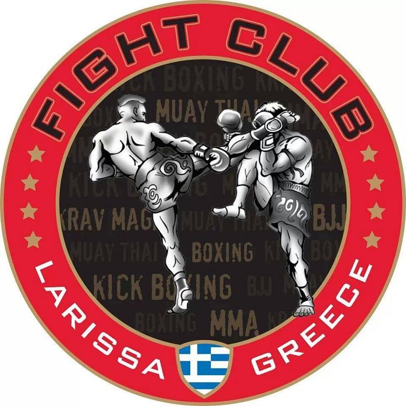 FIGHT CLUB  ΛΑΡΙΣΑ