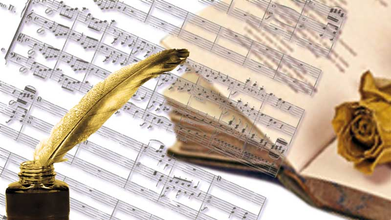 «Όταν η ποίηση συναντά τη μουσική»…