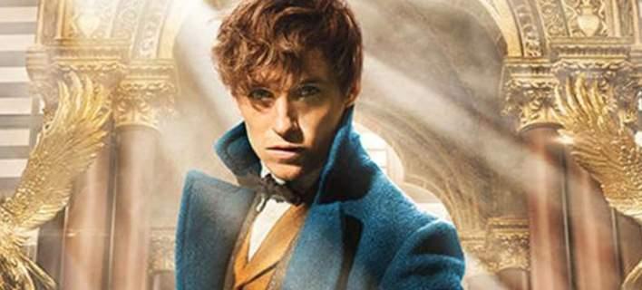 Ο Χάρι Πότερ επιστρέφει