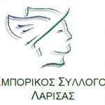 Στην κινητοποίηση κατά των πλειστηριασμών ο Εμπορικός Σύλλογος Λάρισας