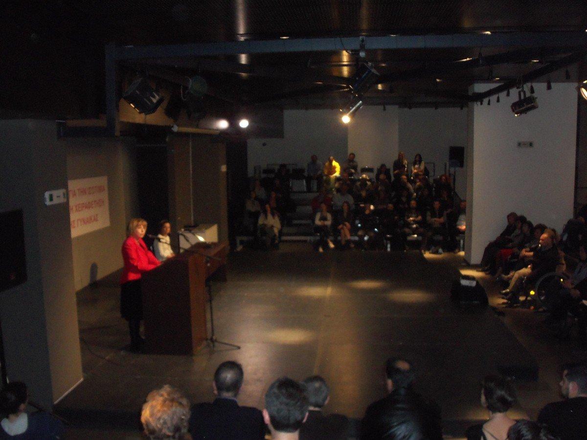 Εκδήλωση για τη Γυναίκα από το ΚΚΕ στη Λάρισα