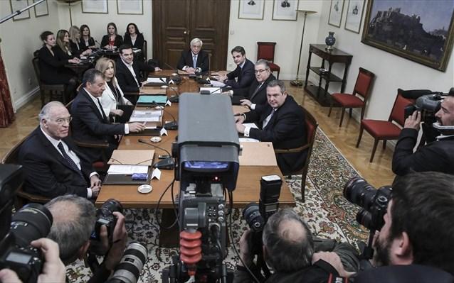 Το κοινό ανακοινωθέν των πολιτικών αρχηγών