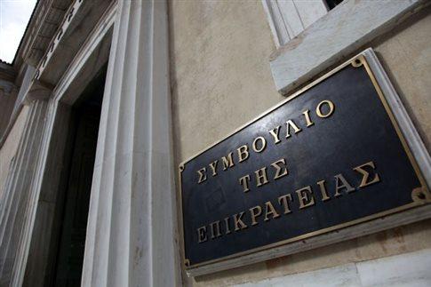 Τρεις μητροπόλεις στο ΣτΕ κατά του συμφώνου συμβίωσης