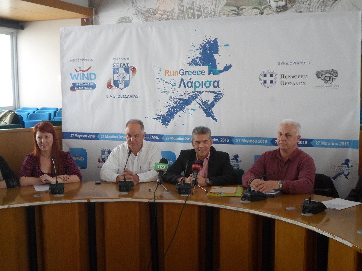 Run Greece: Στις 27 Μαρτίου η Λάρισα… τρέχει!