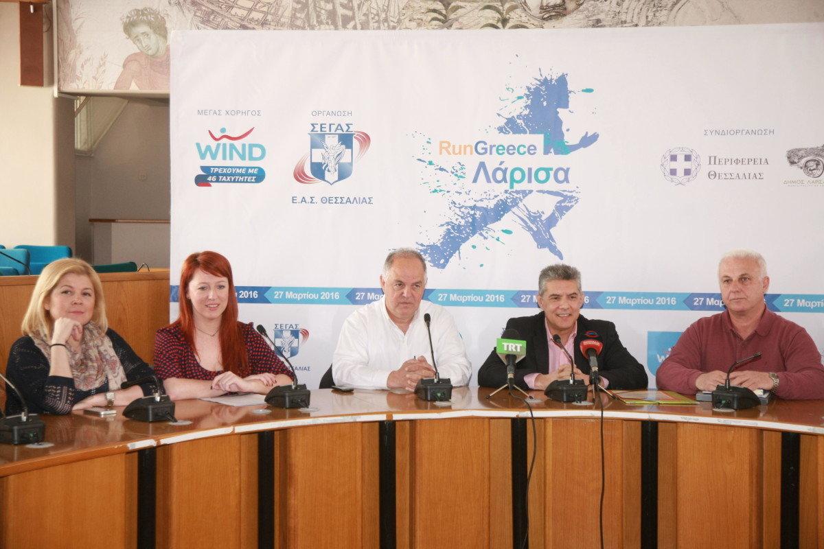 WIND: 4G δίκτυο για το RUN GREECE Λάρισας
