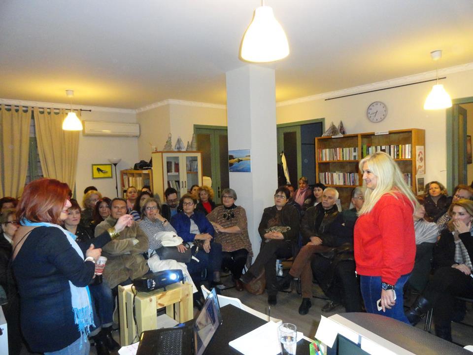 Ενεργοι Πολιτες Λαρισας (3)