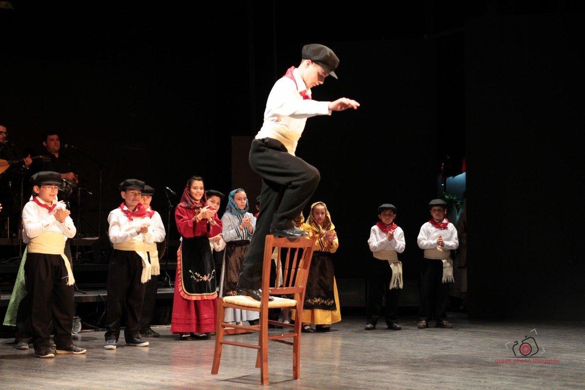 Χορευτικό σεργιάνι…