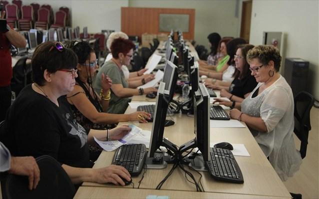 Ομάδα εργασίας για την υποστελέχωση στο Δημόσιο