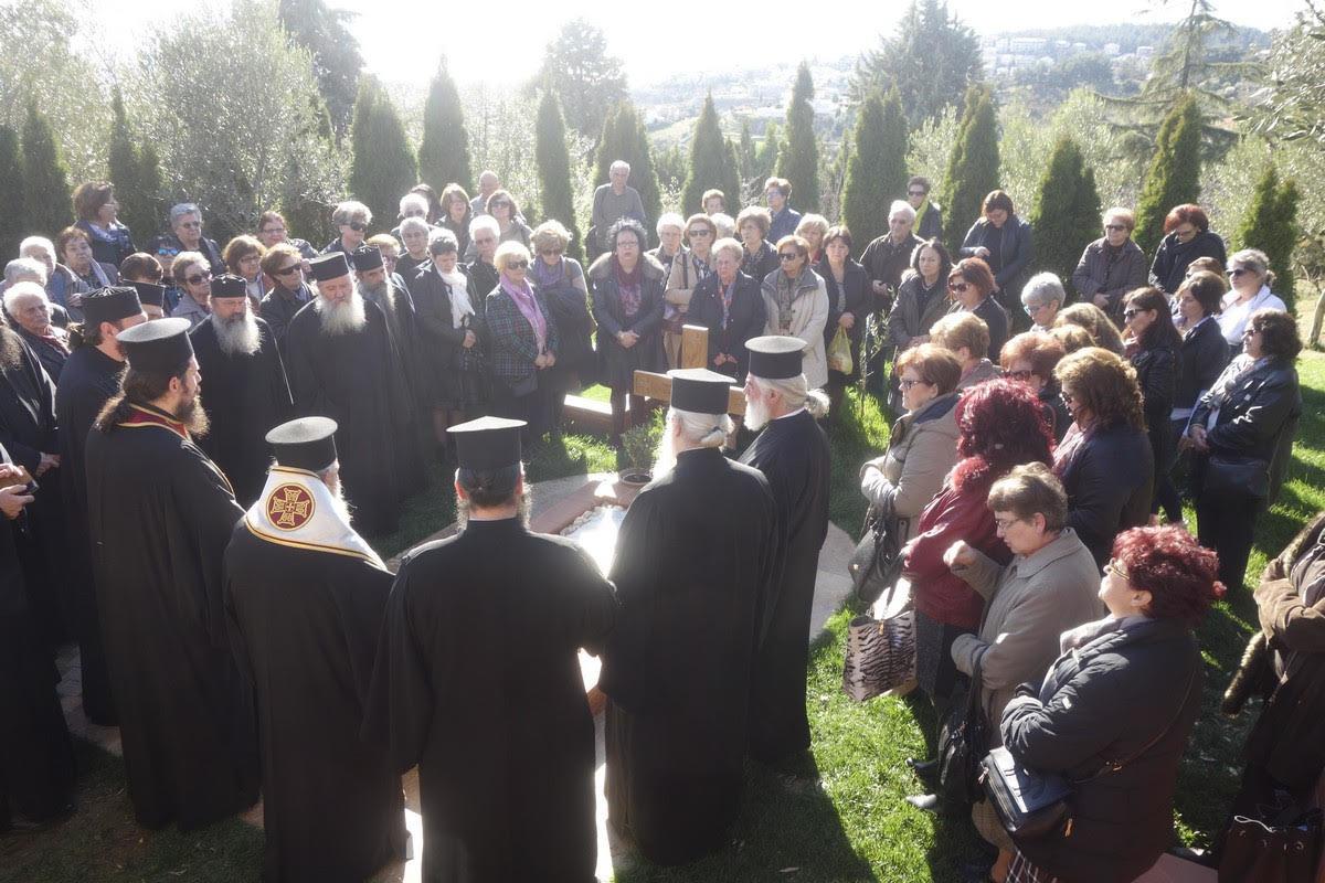 Λαρισαίοι σε μοναστήρια στο Πανόραμα Θεσσαλονίκης