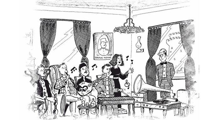 «Θεσσαλονίκη – Η μουσική πριν το 1912»