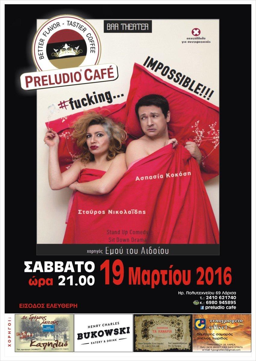 Νικολαΐδης – Κοκόση στο «Preludio café»