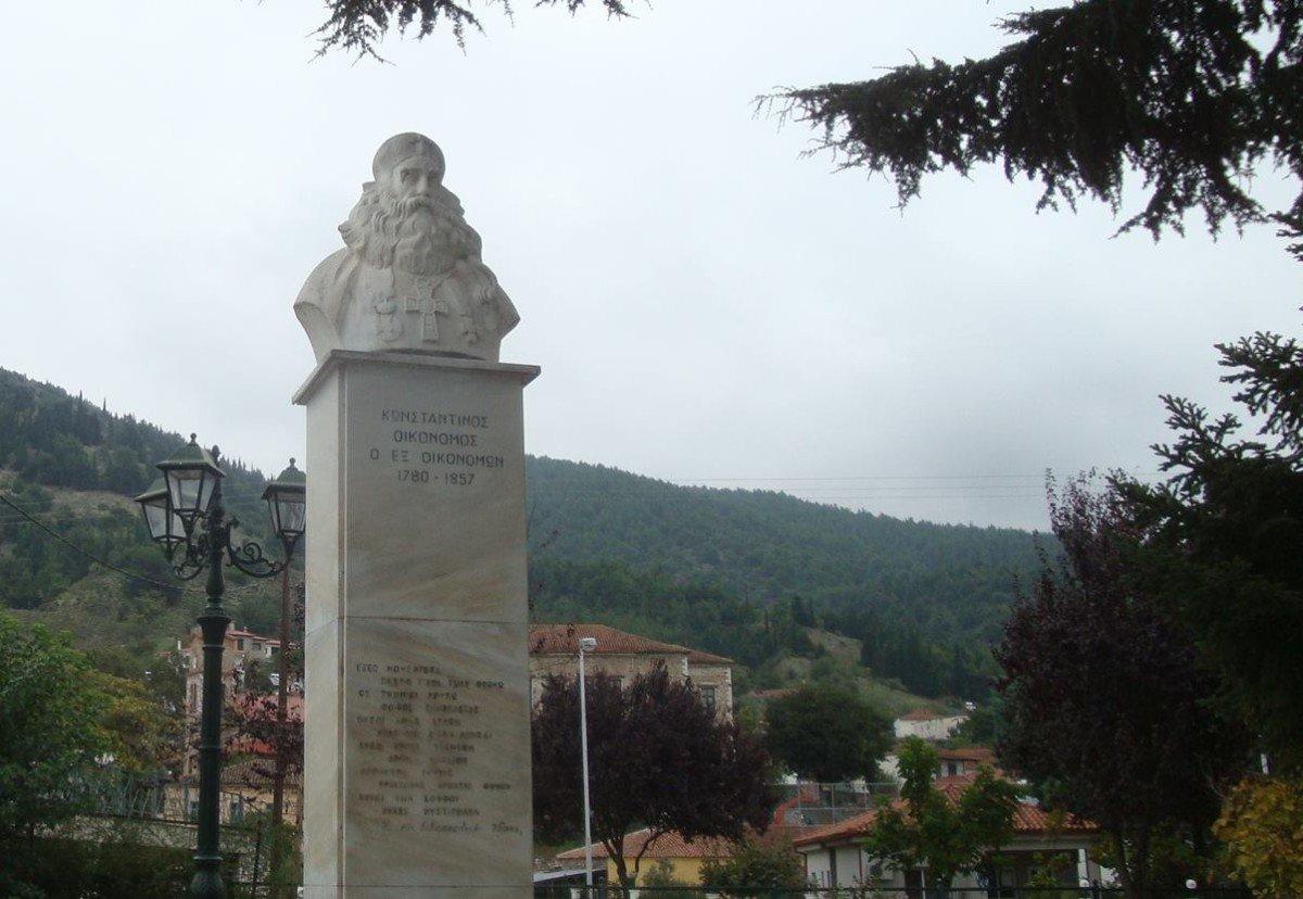 Εκδήλωση μνήμης στην Τσαριτσάνη