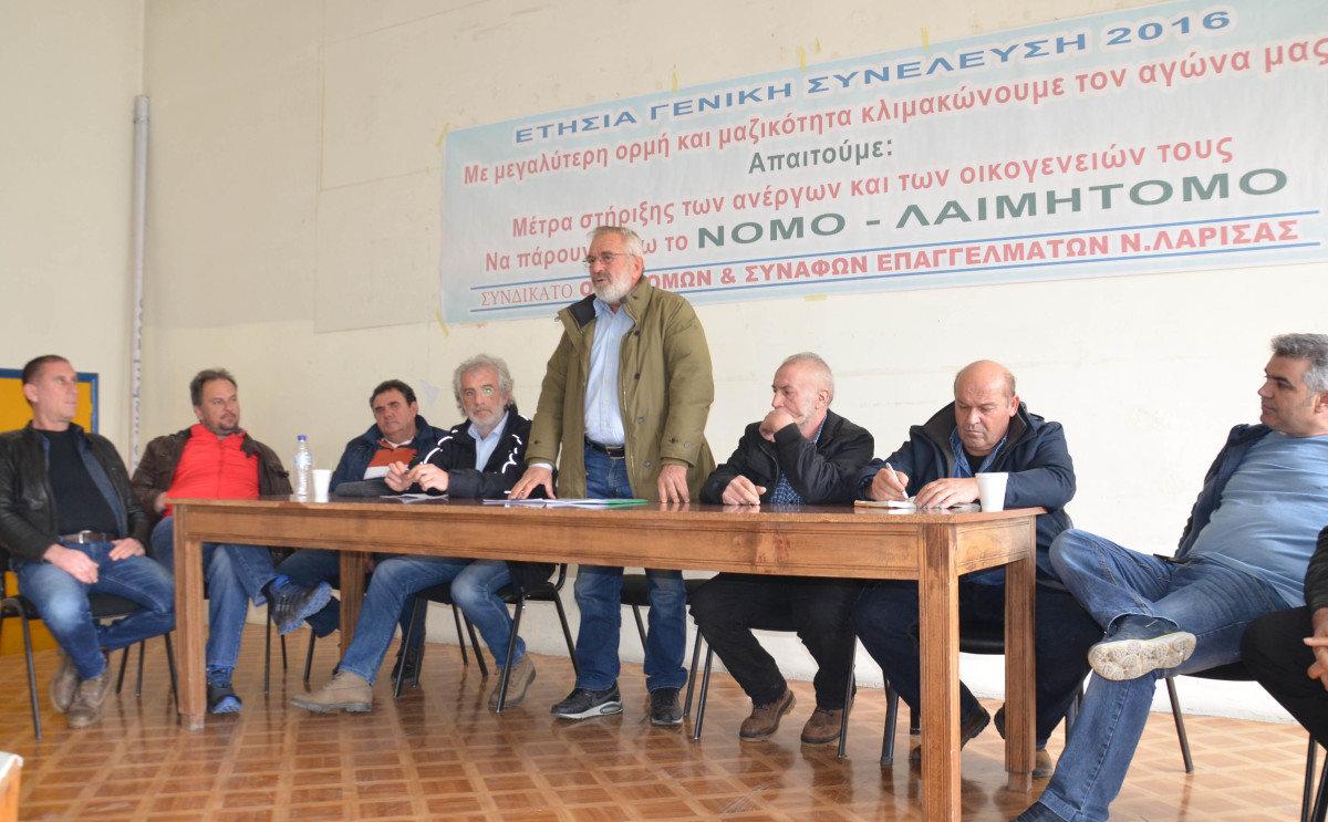 «Ραντεβού» στην Αθήνα δίνουν οι αγρότες