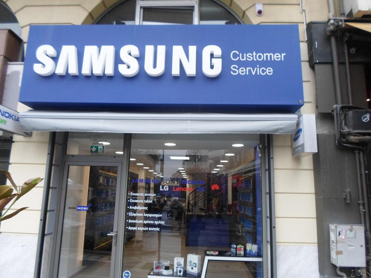 Mobitech.gr: Έκανε 90.000 επισκευές κινητών τηλεφώνων