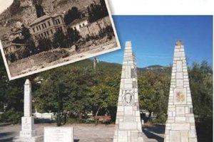 Εκδηλώσεις μνήμης στην Τσαριτσάνη για τους εκτελεσθέντες